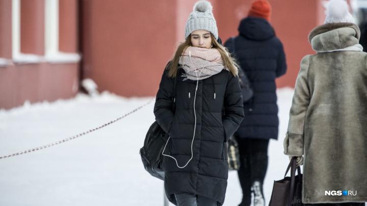 Синоптики дали прогноз погоды на выходные: воздух из тёплой Европы не спасёт Новосибирск от морозов