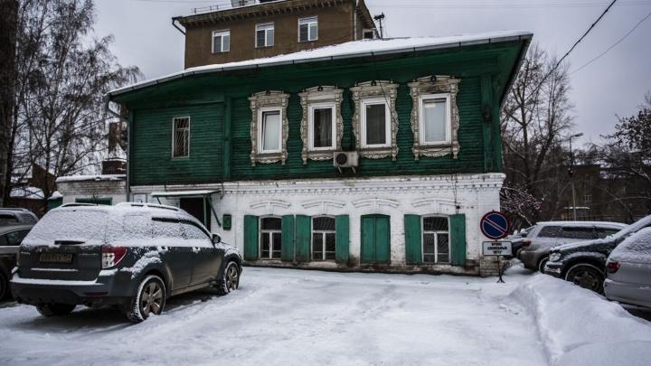 Вековой особняк в центре Новосибирска стал памятником культуры