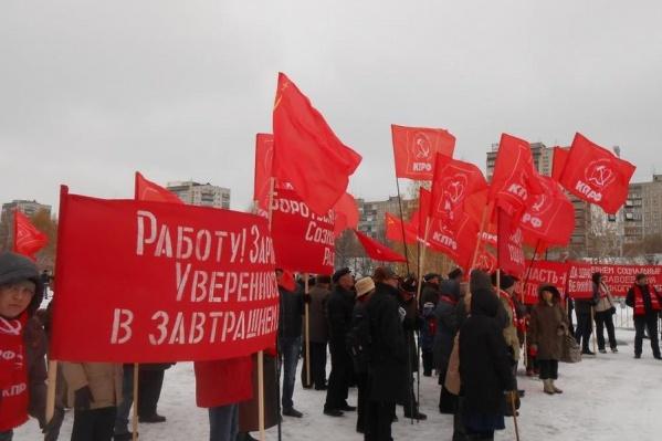 Митинг приурочен к 100-летиюзахвата города Перми и Прикамья Белым движением