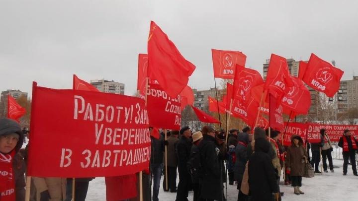 «Он тиран и убийца»: пермские коммунисты выйдут на митинг против восхваления адмирала Колчака