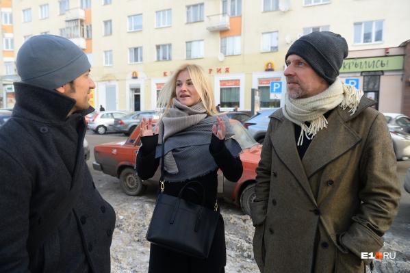 Иностранцы были одеты очень легко и замёрзли, хотя по нашим меркам это был очень тёплый зимний день