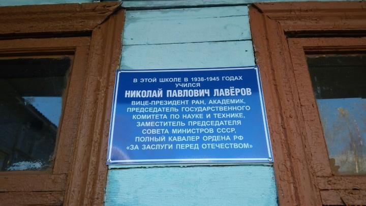 В Климовской школе, где директор уволился из-за пьянства, возобновили уроки