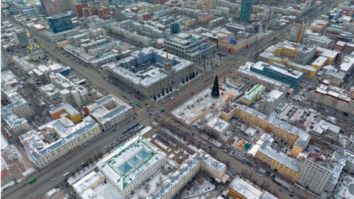 Мэрия представила сверхчеткий снимок Екатеринбурга с высоты птичьего полета