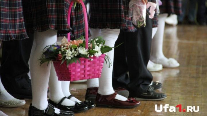 Школьников из Башкирии научат выживать в студенческих столовых