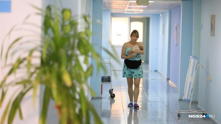 Выбираем роддом: специфика и инфраструктура красноярских родильных домов