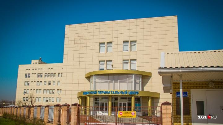 В Ростовской области из роддома выписали первую тройню в 2019 году