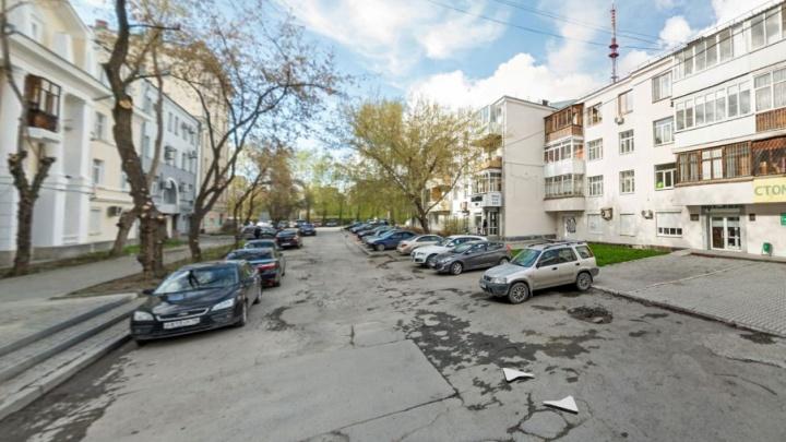 Энергетики на полтора месяца закроют улицу в центре Екатеринбурга