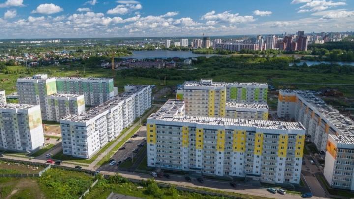 «СтройПанельКомплект» вошел в топ-300 крупнейших предприятий Пермского края