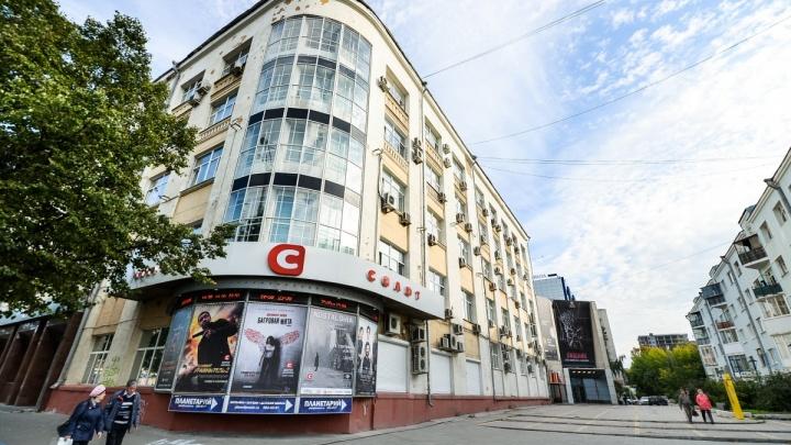 Мэрия не пустила иностранных архитекторов на конкурс по благоустройству улицы Толмачёва