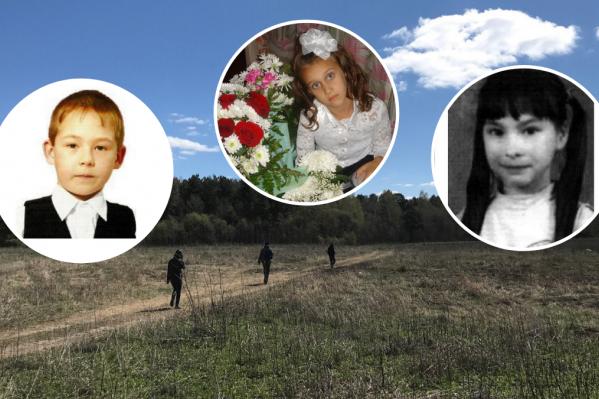 Это пропавшие дети в розыске — Эдуард Алимбаев, Аня Анисимова и Настя Ложкина, поисками которых занимаются волонтеры «Белой Совы»