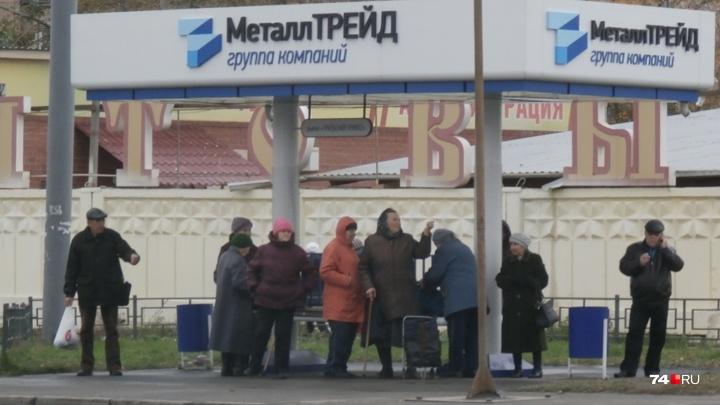 «Пусть с оружием охраняют»: челябинский предприниматель взбунтовался против монтажа новых остановок