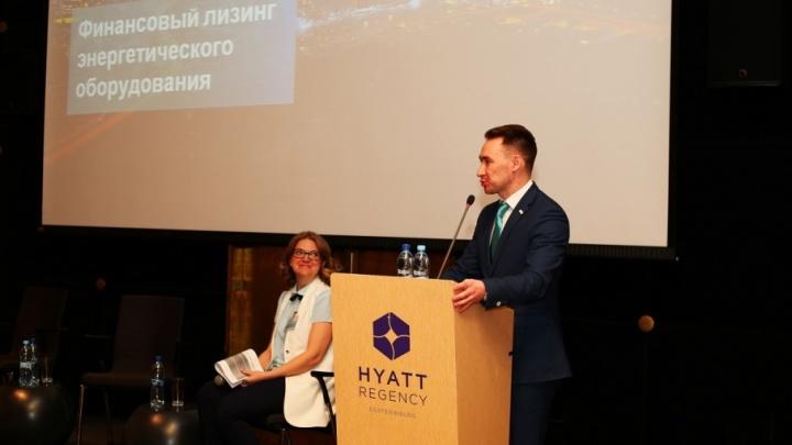 Энергетика на Урале: в поисках экономичных инноваций