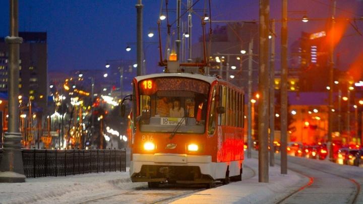 На трамвайный маршрут N 18, который ездит по Татищева, добавили вагонов