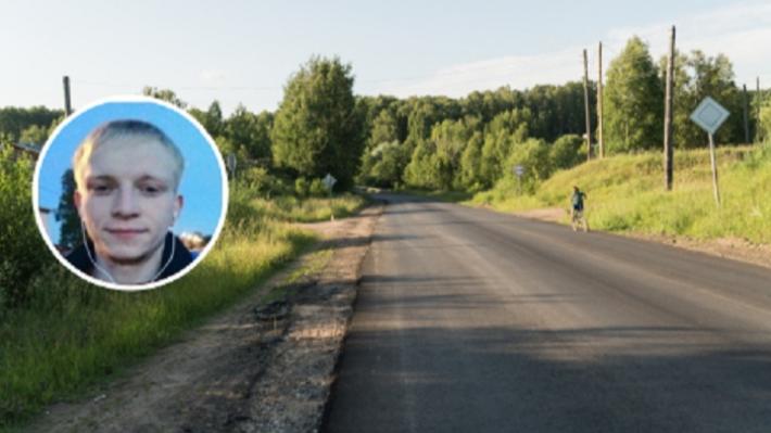 В Прикамье ищут 17-летнего подростка, пропавшего у реки