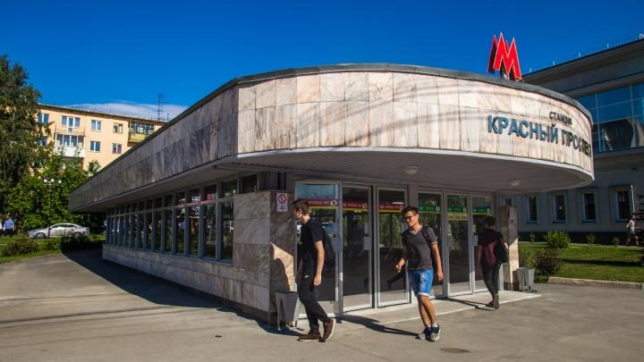 Коллапс в метро: пассажир упал на рельсы на станции «Студенческая»