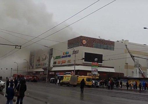 Загоревшийся торговый центр