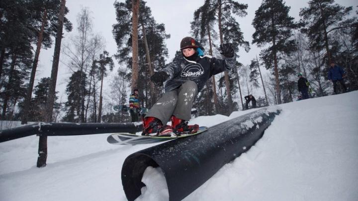 Открываем горнолыжный сезон, болеем за «Урал», идём на концерт Наргиз и ещё 17 идей для выходных