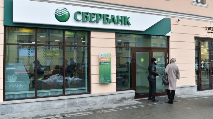 Сбербанк открыл в Екатеринбурге самый необычный офис, каких больше нет в России