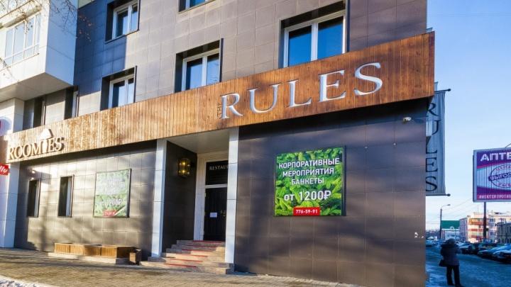 «Челябинцам непонятна концепция»: закрылся английский ресторан The Rules
