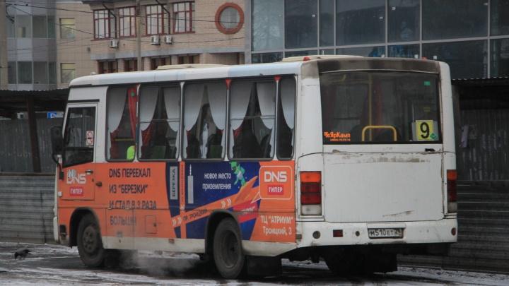 На автобусный маршрут № 9 в Архангельске введут дополнительные рейсы