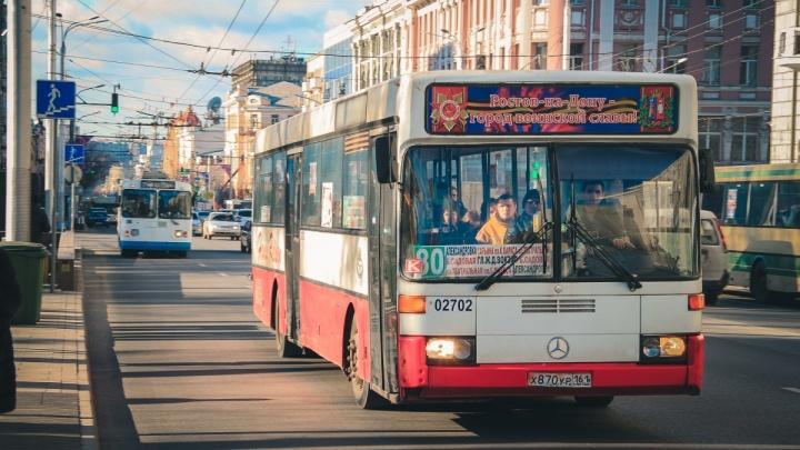 Новая маршрутная сеть в Ростове заработает до начала сентября