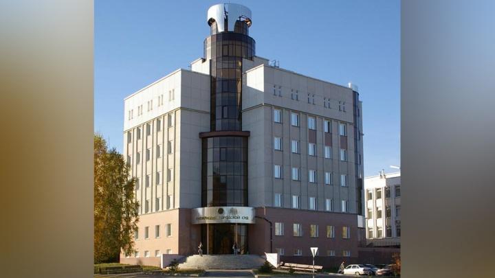 Заработал меньше: южноуральского депутата ударили по рукам за дорогую квартиру в Екатеринбурге