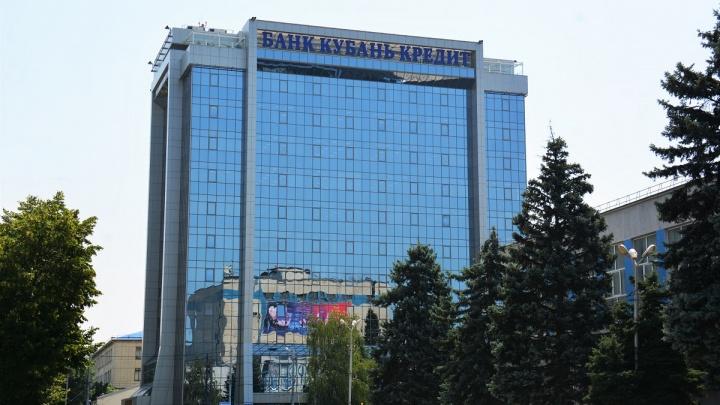 Банк «Кубань Кредит» вошел в программу льготного кредитования субъектов МСП