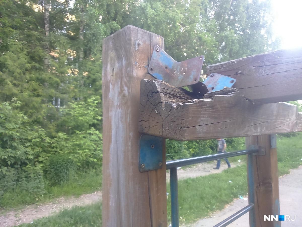 получить Гост р 54934 2012 в Нижнем Новгороде