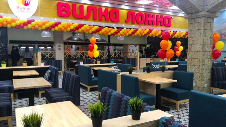 В ТРЦ «Гринвич» открылся 18-й ресторан быстрого обслуживания «Вилка-Ложка» в Екатеринбурге