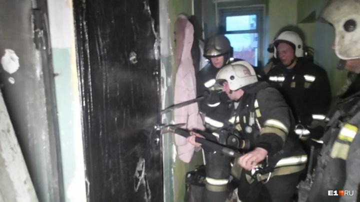 Следователи до сих пор ищут ответственного за смерть ребенка при пожаре на Эльмаше
