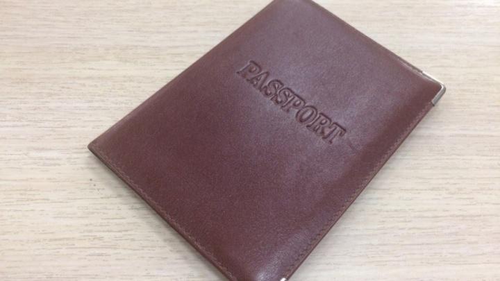 В МФЦ Башкирии временно прекратили выдачу пятилетних загранпаспортов