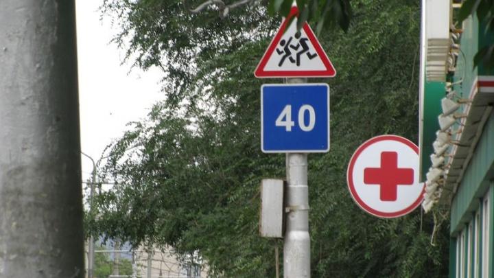 Осторожно, дети: на Севастопольской / Свободы установят светофор и новые дорожные знаки