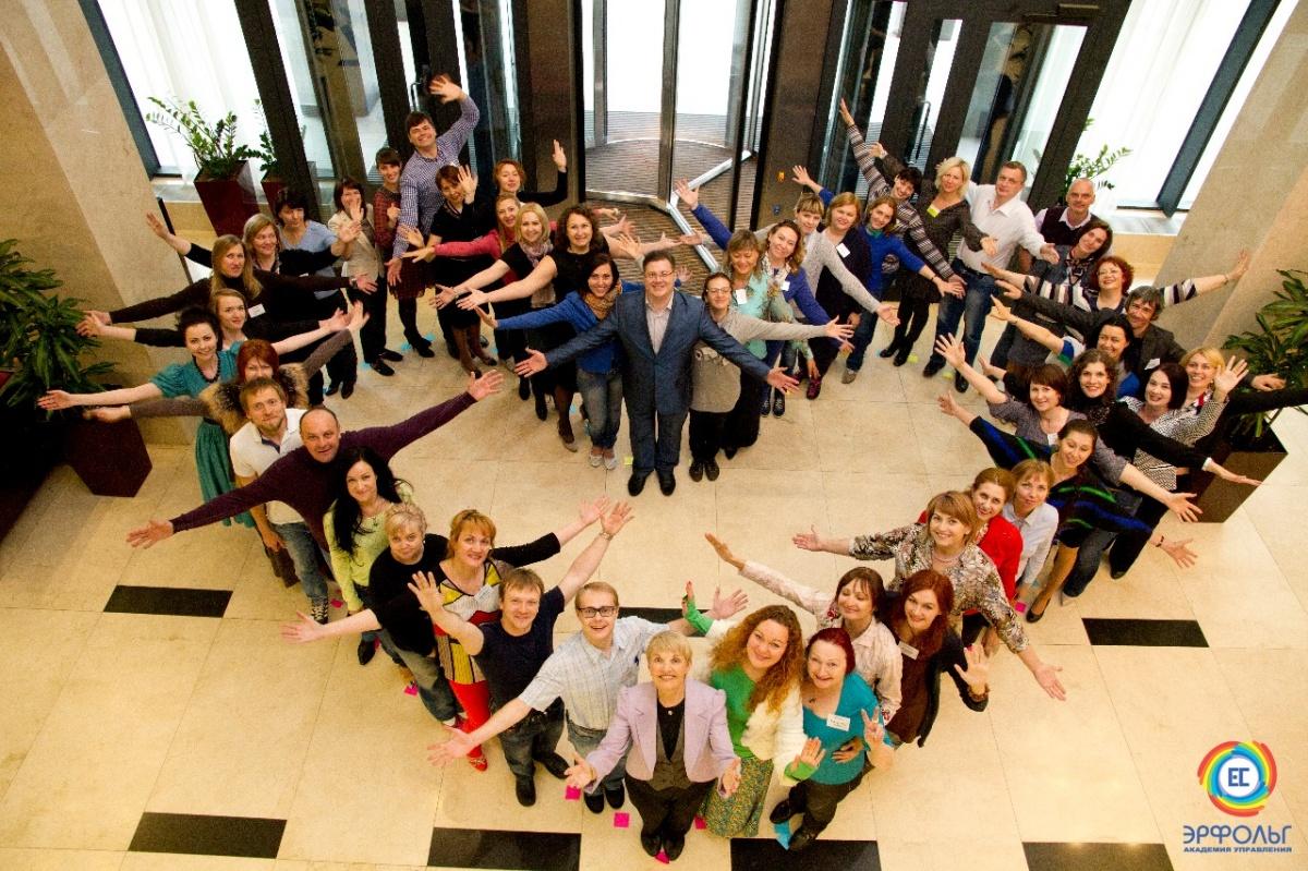 26–29 июня в Новосибирске пройдет обучающая программа по созданию эффективных команд