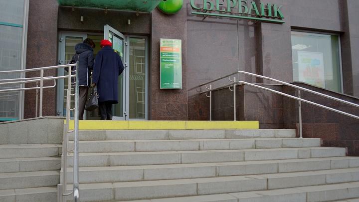 «В банк больше ни ногой»: 80-летней челябинке после отказа выдать сбережения позвонили из Москвы
