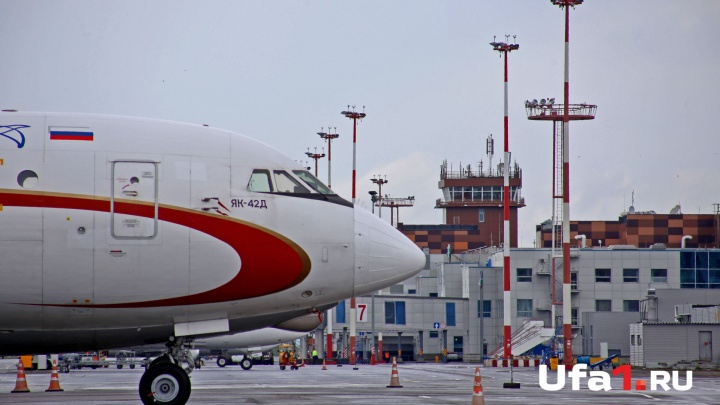 Загорелся двигатель: аварийный самолет сборной Саудовской Аравии носит эмблему «Уфа» на борту
