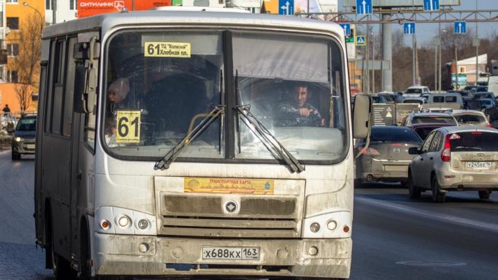 В Самаре автобусы №61 будут отправлять в рейсыраньше — в 5:00