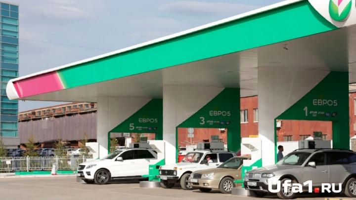 О ценах на бензин