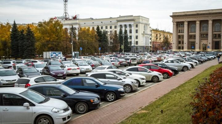 Парковки без границ: УФАС завело дело на челябинскую думу за платные места для машин