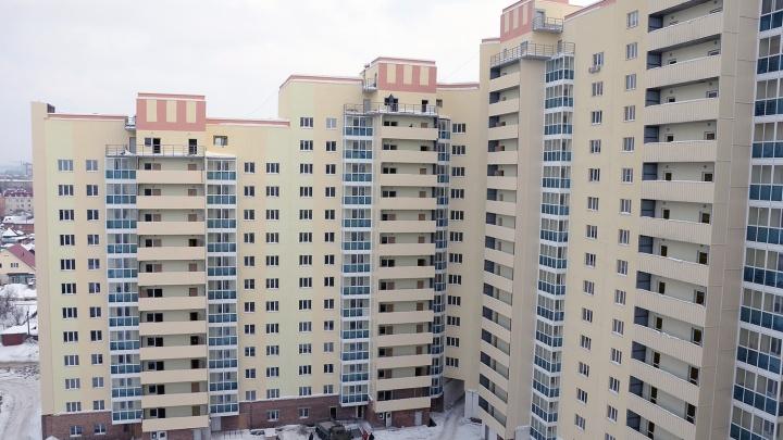 Квартира из Новосибирской области попала в список самых маленьких квартир России