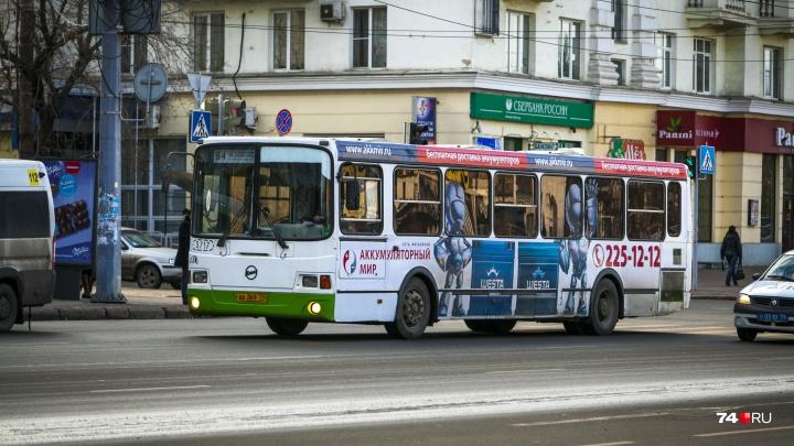 Полиция возбудила дело о миллионной афере в главном автобусном предприятии Челябинска