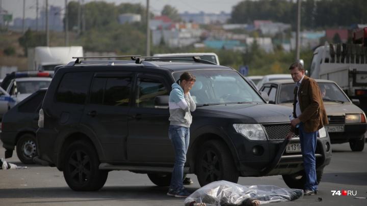 «Водитель пил пиво до приезда ГИБДД»: подробности смертельного наезда на супругов под Челябинском