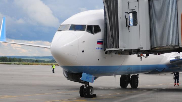 Самолёт с уральцами, летевший в Санкт-Петербург, из-за тумана приземлился в Москве