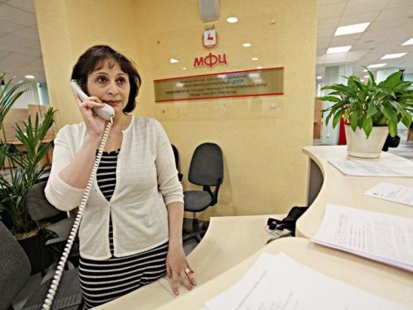 ВНижнем Новгороде начал работу 1-ый МФЦ для бизнеса