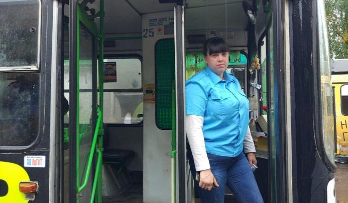 В Ярославле переодели водителей и кондукторов общественного транспорта. Но не всех