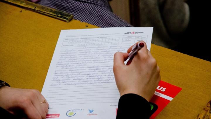 Новосибирцы напишут «Тотальный диктант» на 65 площадках