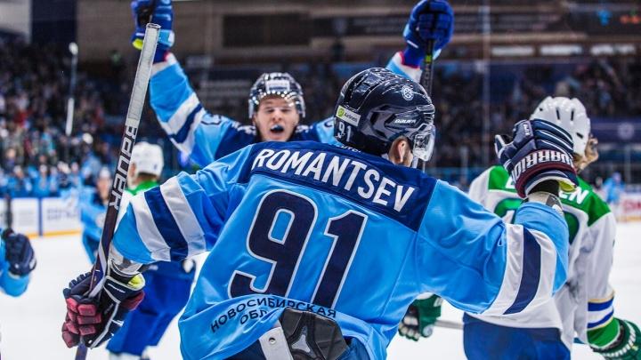 Хоккей:«Сибирь» всухую обыграла уфимский «Салават Юлаев»