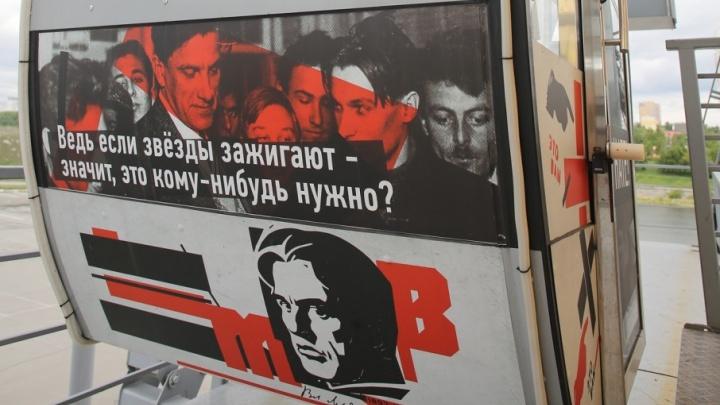 Прокатиться с Маяковским: на «Колесе обозрения 360°» открылась литературная кабинка