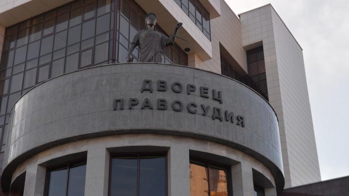 В Екатеринбурге под суд отдали мужчину, который купил в интернете пачку поддельных долларов