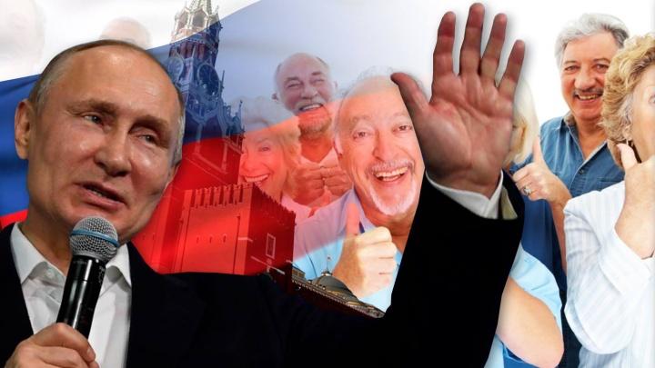 Женщины будут выходить на пенсию в 60: Владимир Путин решил смягчить скандальную реформу