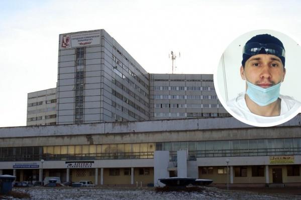 Теперь работу в Медгородке Алексей Карчинский будет совмещать с профсоюзными заботами